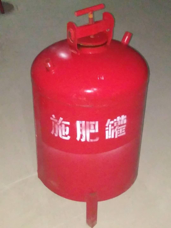 铁施肥罐100L